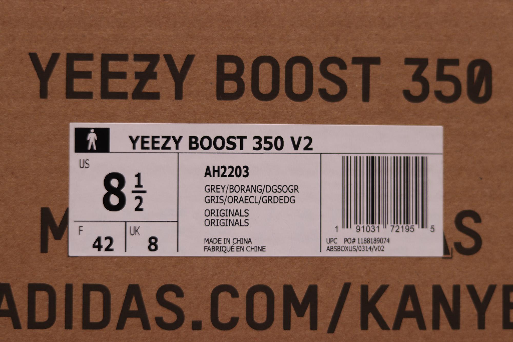Box Yeezy 350v2 Beluga 2.0 - PK GOD
