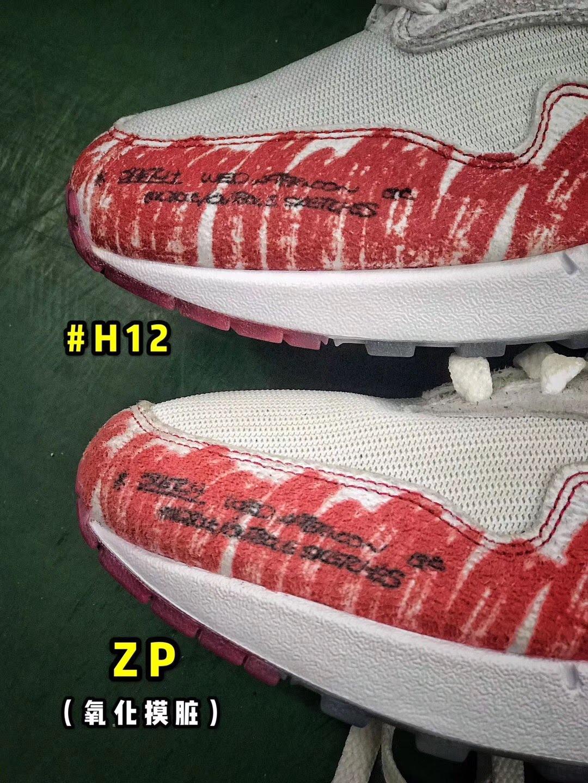 giày nike fake và chính hãng