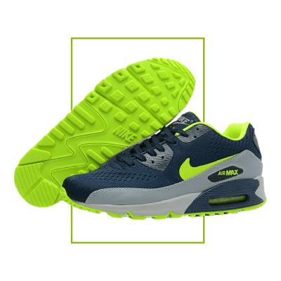 Nike Airmax